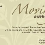 シャングリラ ホテル 東京 予約開始