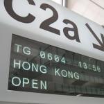 タイ国際航空 ビジネスクラス バンコク→香港 搭乗記
