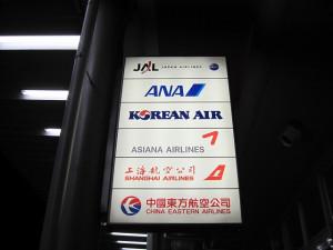 ana-hnd-hkg-bus-006