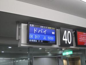hnd-dub-emi-suite-016