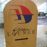 マレーシア航空 クアラルンプール 国内線 ゴールデンラウンジ