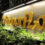 シャングリ・ラ ホテル クアラルンプール 宿泊記 ホライゾンクラブ プレミアルーム