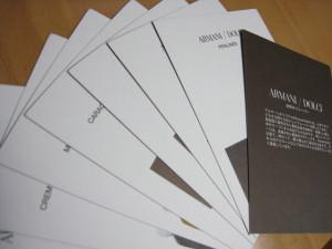 armani-dolci-004