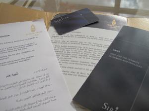 burj-al-arab-052