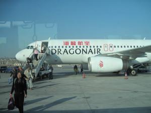 dragon-hkg-dln-018