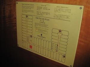 shangrila-kowloon-011