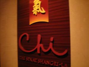shangrila-pudong-chi-001