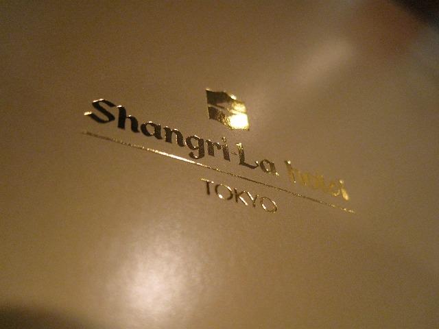 shangrila-tok-bef-002