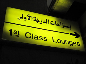 cairo-ap-t2-first-lounge-004