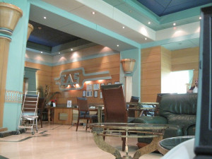 cairo-ap-t2-first-lounge-008