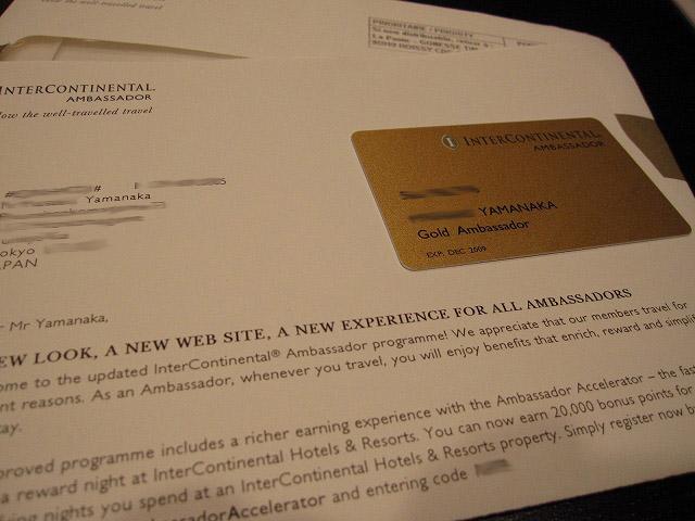gold-ambassador-007