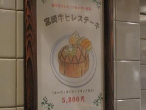 grill-k-filet-003