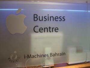 gulf-air-bahrain2oman-business-004