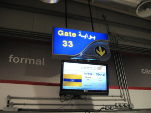 gulf-air-bahrain2oman-business-012