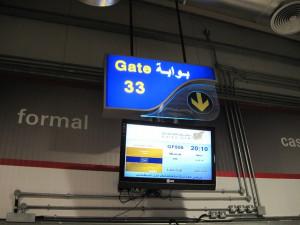 gulf-air-bahrain2oman-business-012
