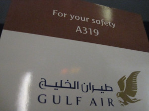 gulf-air-bahrain2oman-business-017