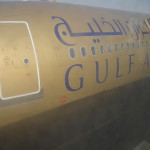 gulf-air-cairo2bahrain-first-004