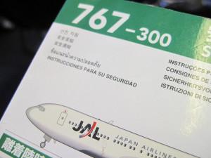 jal-nrt2dln-business-tro-013