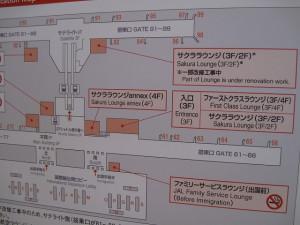 narita-jal-honkan-sakura-002