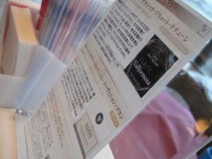 narita-jal-honkan-sakura-022