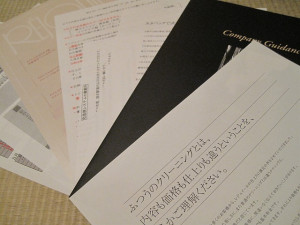 application-rejouir-003