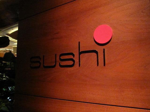 g-hyatt-dubai-sushi-001