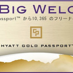 Hyatt The Big Welcome 当選