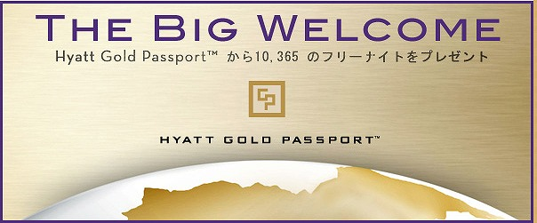 hyatt-big-welcome-002