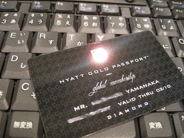 hyatt-diamond-card-004