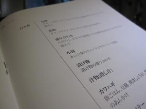 kix-dub-new-private-018