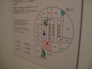 marriott-nagoya-suit-016