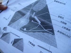 pyramid-view-006