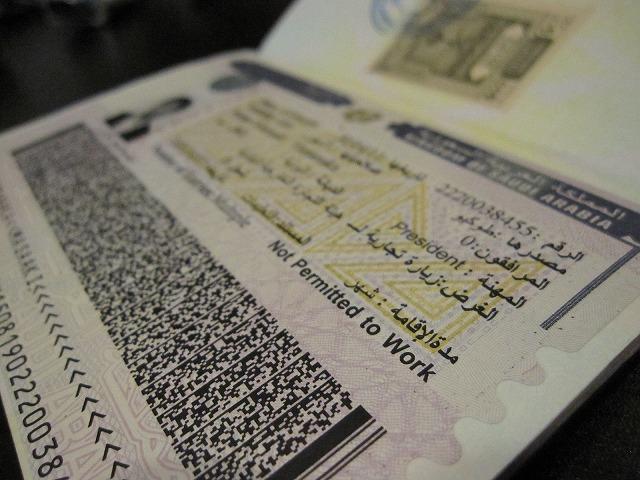 saudi-arabia-visa-101