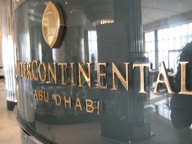 abudabi-intercontinental-013