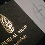 burj-al-arab-restrant-011
