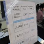 jal-first-hkg2nrt-001