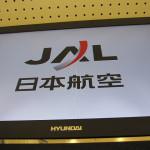 jal-first-hkg2nrt-002