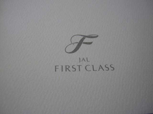 jal-first-hkg2nrt-016