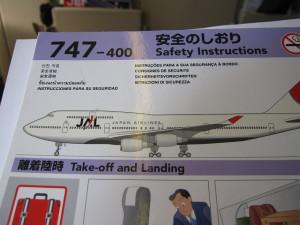 jal-first-hkg2nrt-022