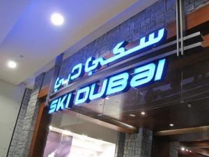 ski-dubai-004