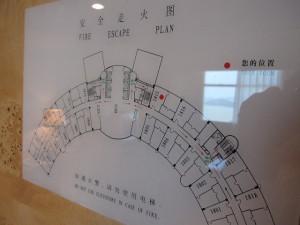 zhuhai-dehan-hotel-002
