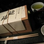 JAL ビジネスクラス 搭乗記 羽田→金浦