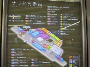 jal-nrt-honkan-sakura-annex-001