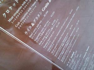 shiseido-parlour-curry-002