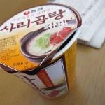 incheon-ap-sakura-007