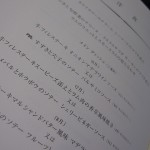 jal-business-nrt2taipei-014