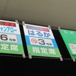 HARUKA-NGO2KANKU-004