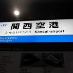 HARUKA-NGO2KANKU-014