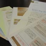 jgc-application-002