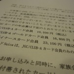 jgc-application-003